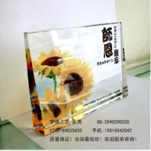 温州水晶感谢牌制作嘉兴水晶授权牌定制水晶聘书定做厂家图片