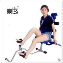 供应ad收腹机仰卧起坐懒人减肥运动机