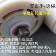 磷复肥专用托辊图片