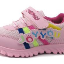运动童鞋批发 童鞋批发哪里便宜 童鞋批发 足友童鞋