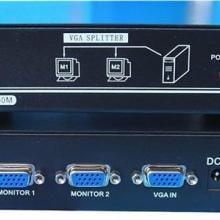 仝丽 CA3502 VGA分配器 一分二 电脑分屏器 一进两出