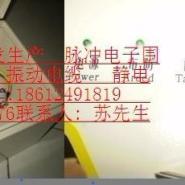 电子围栏技术方案18612491819图片