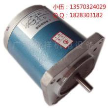 最新供应河南河北广州优质低价90TDY115D永磁低速同步电机