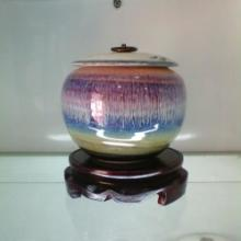 陶瓷茶叶罐设计 景德镇茶叶罐设计公司  陶瓷茶叶罐设计加工