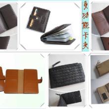 哪里的名片包最便宜,上海骋派皮具公司优秀皮具定制专家,值得信赖批发