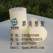 进口白色PVDF棒材图片