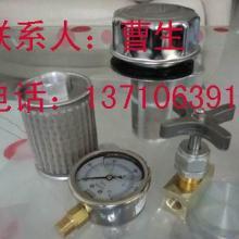 供应MF-12液压附件