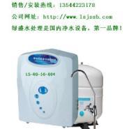 深圳宝安净水器图片