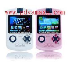 供应播放器MP3/MP4