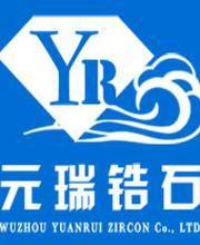 http://file.youboy.com/a/148/94/22/6/264646.jpg