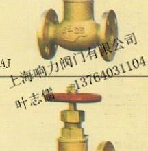 供应上海专业生产船用法兰青铜截止阀厂|型号CB/T4012JISF批发