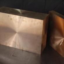 供应C17200铍铜