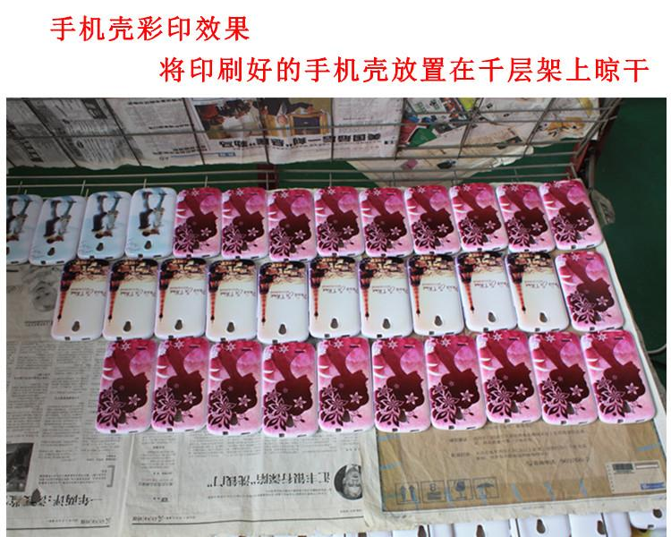 供应塑料手机保护壳印刷加工