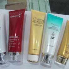 供应化妆品包装软管