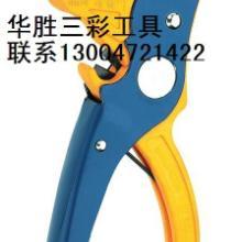 供应剥线钳HS-700D