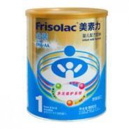美素/Friso奶粉图片
