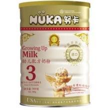 供应努卡奶粉批发哪优惠