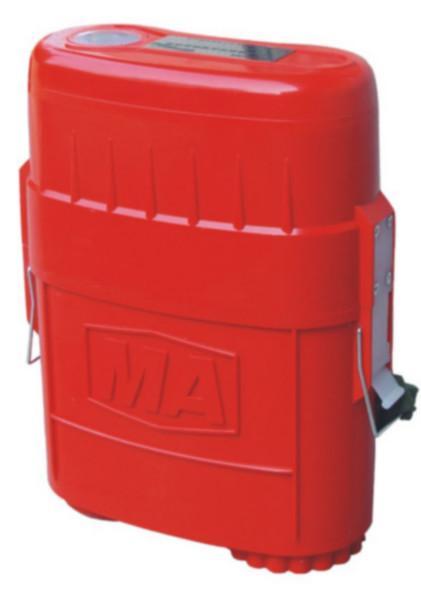 供应zyx45自救器