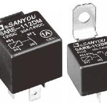 供应电磁继电器