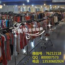 杭州品牌女装批发市场欧兰卡品牌折扣品牌