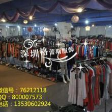 艾芙丽品牌女装加盟选深圳格蕾斯品牌折扣女装