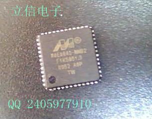 供应电脑网卡声卡芯片88E8071-NNC1/88E8072NN价格