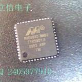供应电脑网卡声卡88E8052-NNC1/8055E-NNC1价格