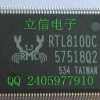 供应电脑网卡声卡RTL8100B,RTL8100C价格