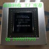 长期采购库存GK110-300-B1/GK110-400-B1系列