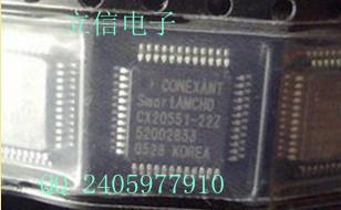 供应电脑功放时钟IC,RTM870T-691/RTM875T-6价格