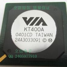供应威盛电脑芯片P4M890/P4M900/CD价格