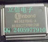 供应华邦主板IO芯片W83627DHG-P系列各版本