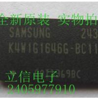 供应电脑显存颗粒DDR3/1G/2G价格DDR3三星显存