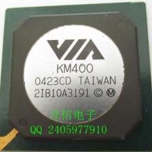 供应威盛电脑芯片VIA,KM400,KT600/CD价格