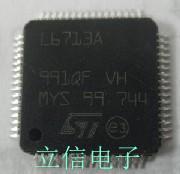 供应电脑网卡声卡芯片STL6703/L6713/L6740D价格