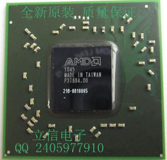 供应AMD芯片216-0810001/216-0810005价格