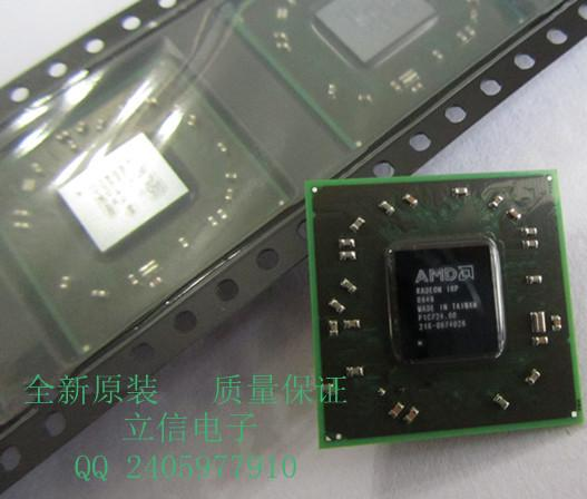 供应AMD芯片216-0674026,216-0674024价格