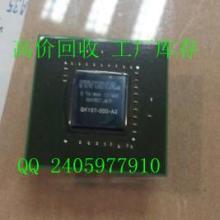 收购库存芯片GK107-450-A2,GK107-400系列