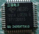 供应电脑网卡声卡芯片JBM385/JBM360/JBM361价格