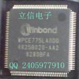 供应笔记本IO芯片WPCE775LAODG,WPCE773系列IO价