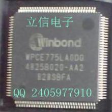 供应电脑IC/IO,WPCE775LAODG,WPCE773LA价格