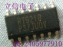 供应电脑功放时钟IC,ICS954206AG/ICS951412价格