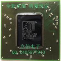 ATI显卡芯片215-0754052