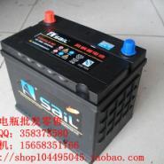 12V汽车电池双帆55D26L图片