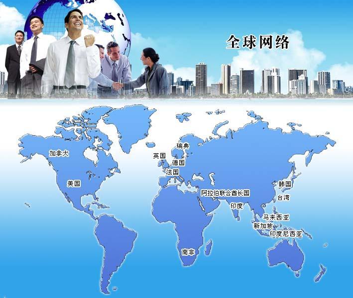 供应惠州国际空运