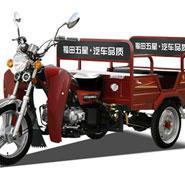 三轮摩托载客车正三轮摩托车图片
