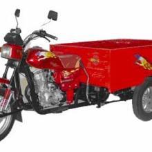 供应嘉陵JH150ZH-B  正三轮摩托车
