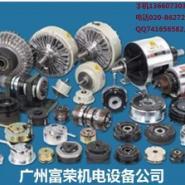 电磁离合器电磁刹车器图片