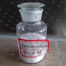 供应单季戊四醇