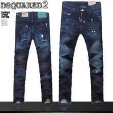 供应男士2013年牛仔裤加工 D2牛仔裤男 修身直筒裤子